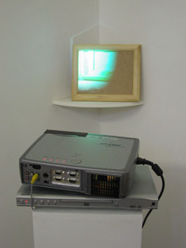 Untitled (window) (2006) video installation - Pui Lee